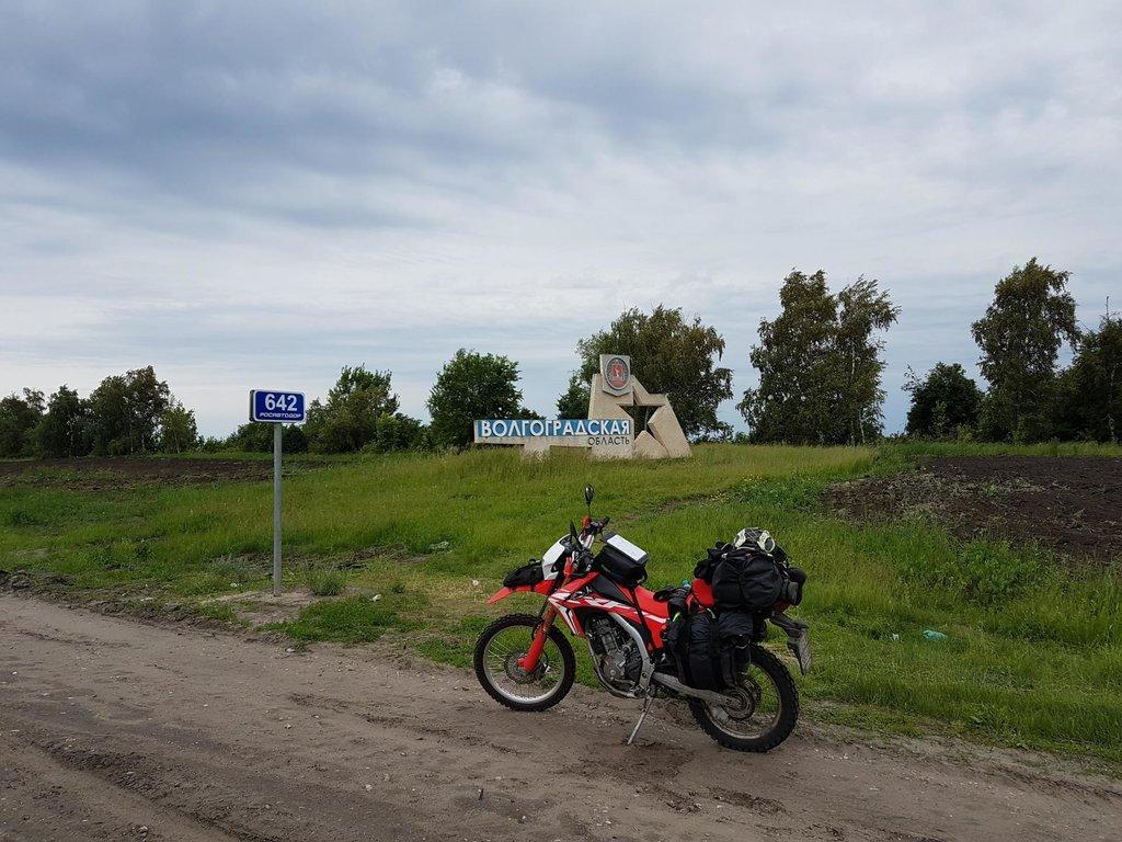 Volgogradská oblasť