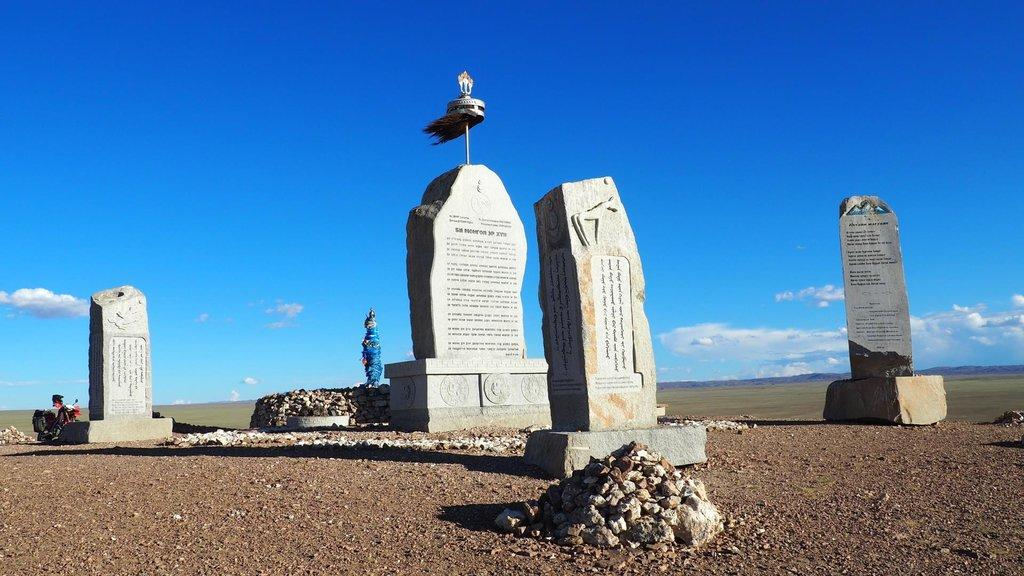 Mongolský pamätník
