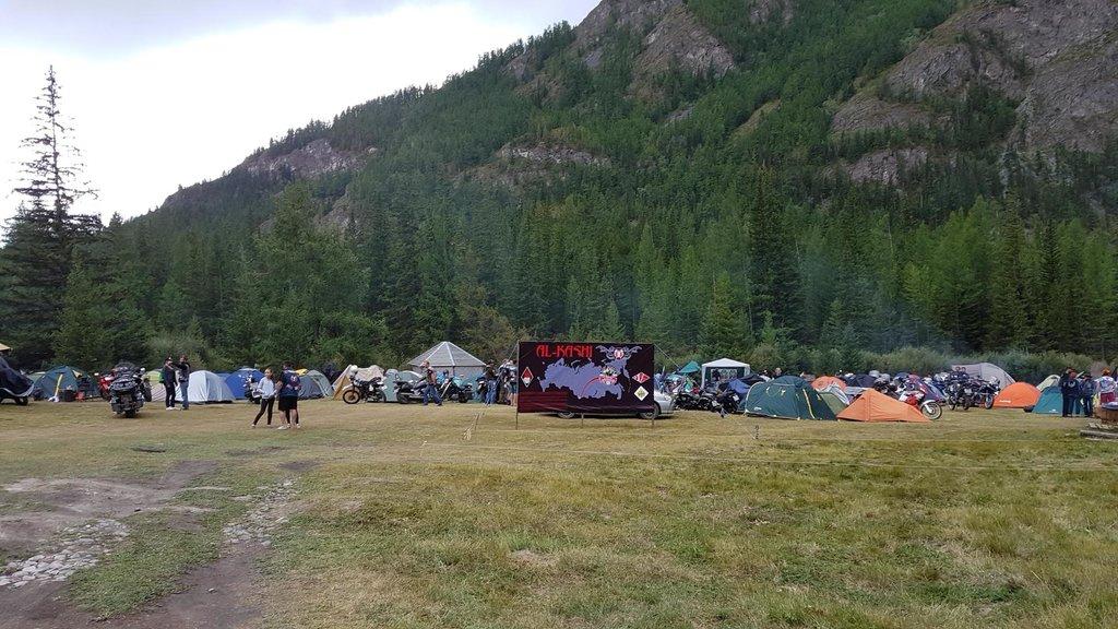 Festival v Altaji