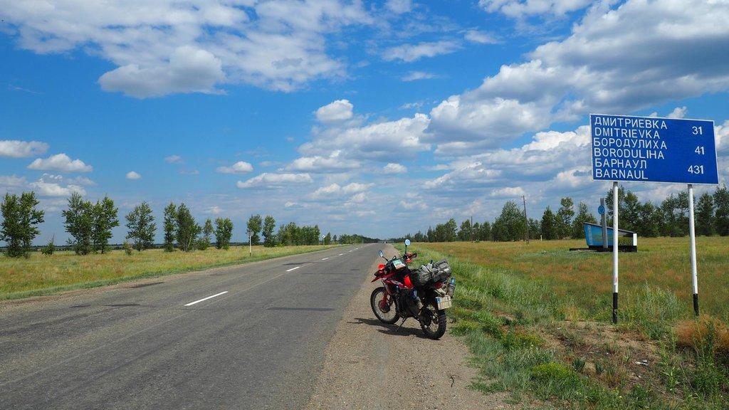 Posledné kazašské kilometre