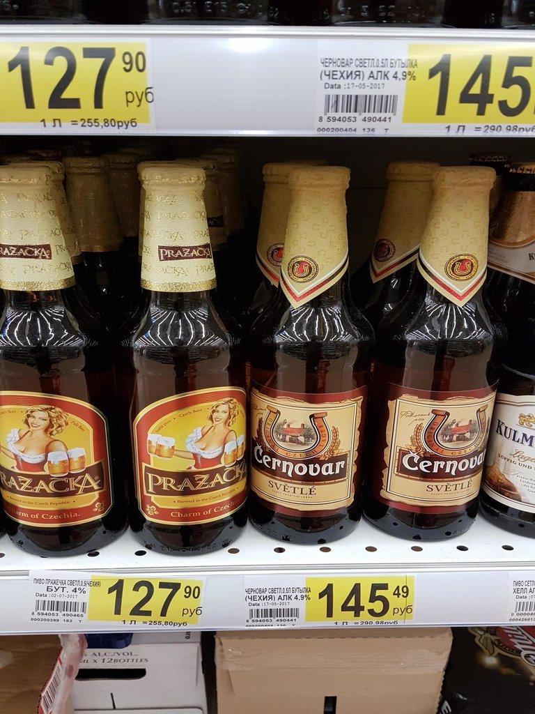 Ponuka piva v Rusku ďaleko za Uralom