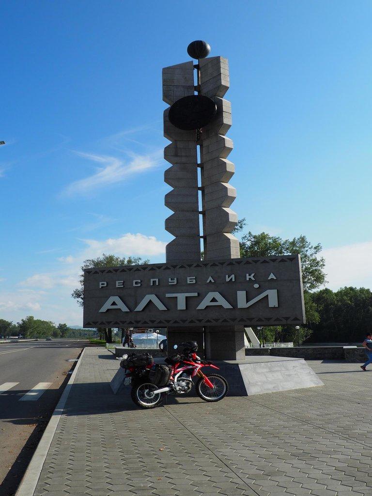 Respublika Altaj. Známy to monument