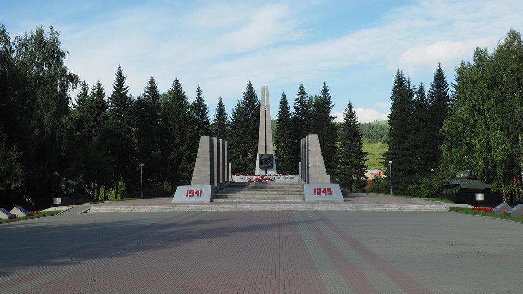 Gorno Altajsk