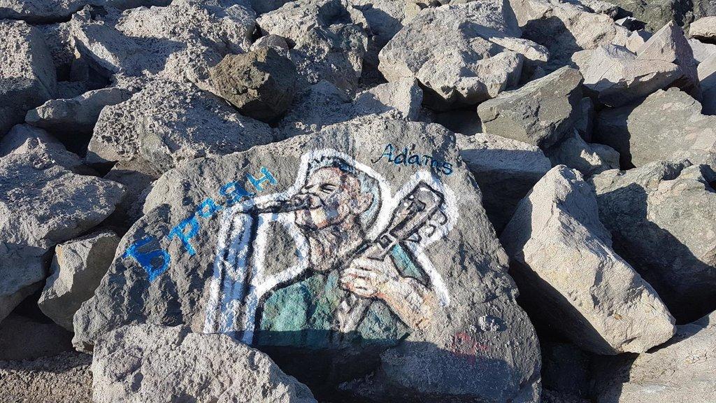 Podobizne na kameňoch, Bulharsko - Bod záujmu