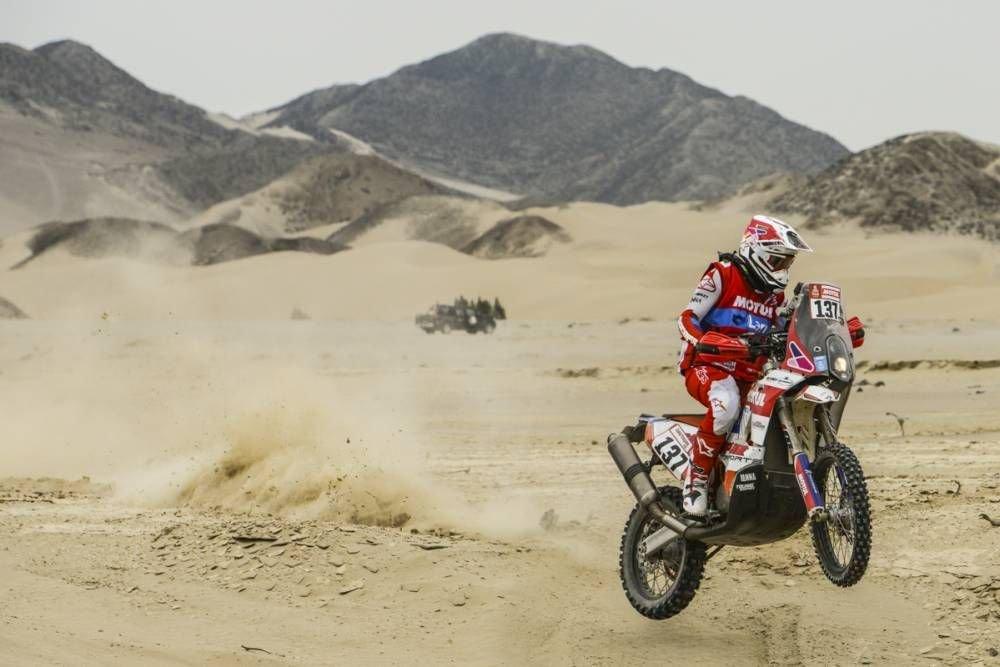 - Dakar 2019 - 1 etapa - Lima - Pisco