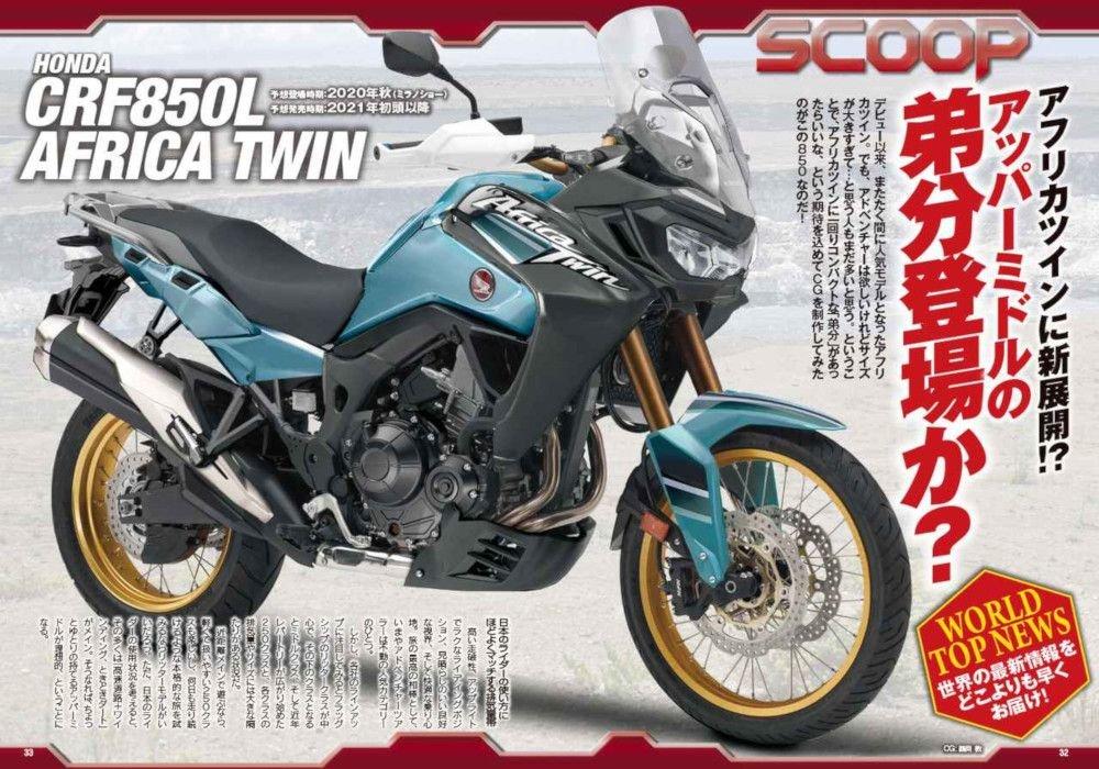Bude nová Africa Twin aj vo verzii 850 ccm?