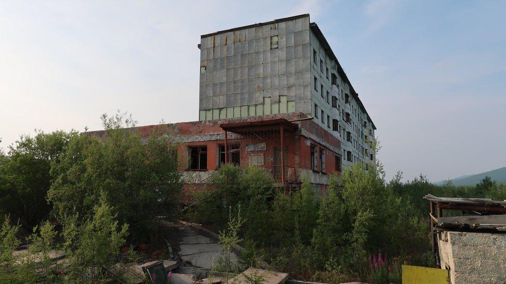 Kadykčan, Rusko - Bod záujmu