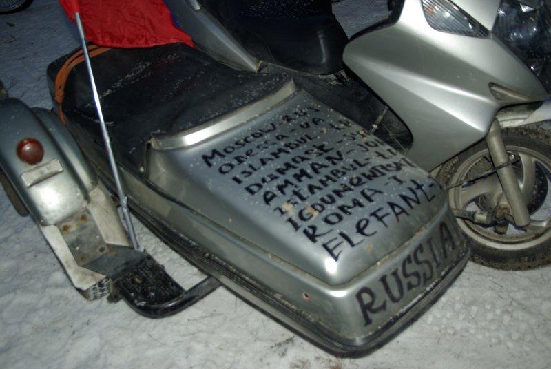 Elefantentreffen 2009 - Rusi