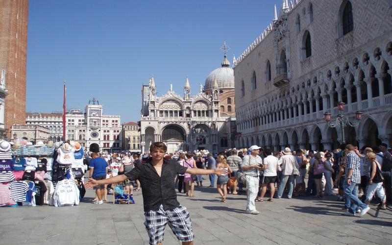 Benátky či Venezia?