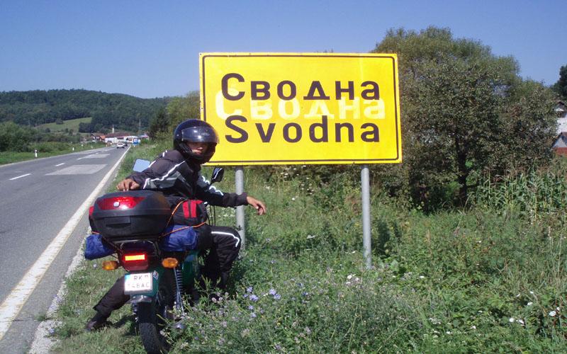 Translátor v Bosne