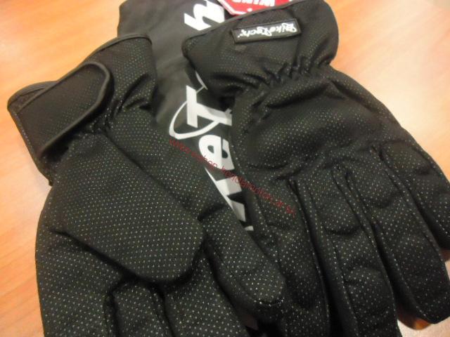 Zimné rukavice Bike Tech  vás príjemne zohrejú aochránia vaše ruky pred vetrom. Získate už za 29,71 €.