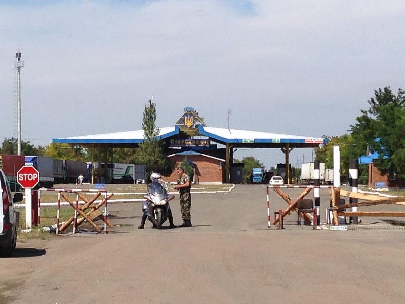 Moldavsko-ukrajinská hranica