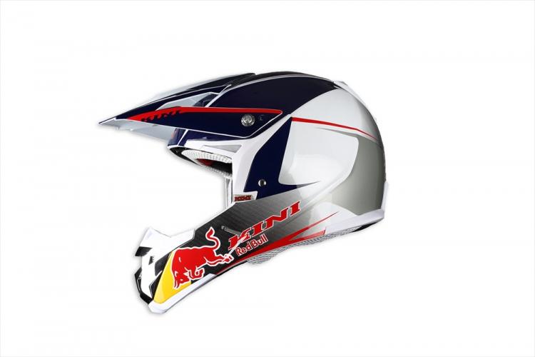 Kini Redbull helma kini rb composite light helmet