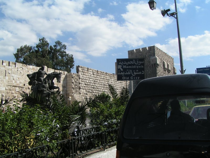 Damask citadela, Sýria