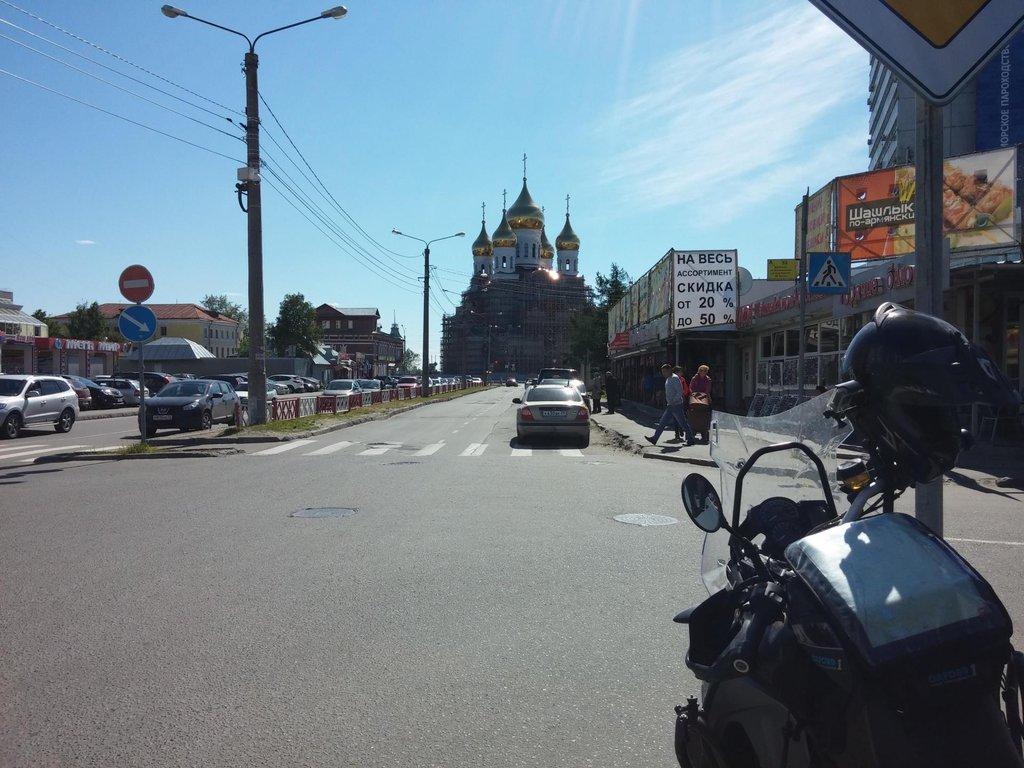 Archangeľsk, Rusko - Bod záujmu
