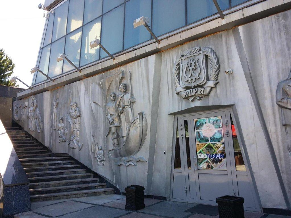 Monument objaviteľom regiónu Jugra, Rusko - Bod záujmu