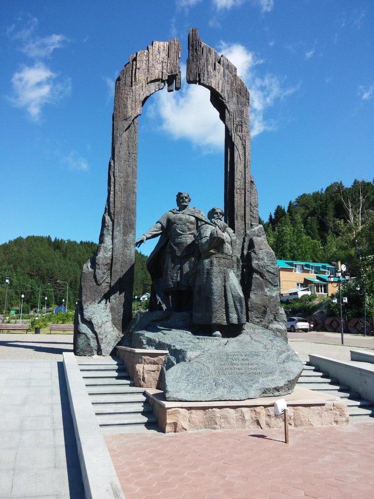 Chanty-Mansijsk, Rusko - Bod záujmu