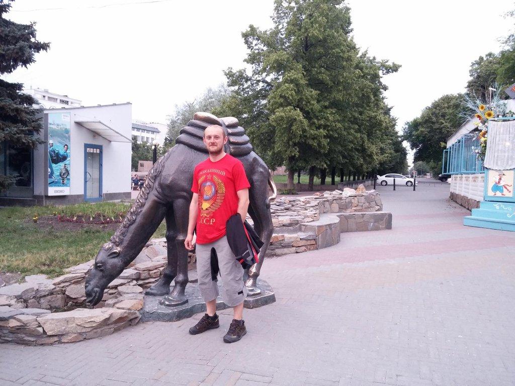 Čeľabinsk, Rusko - Bod záujmu