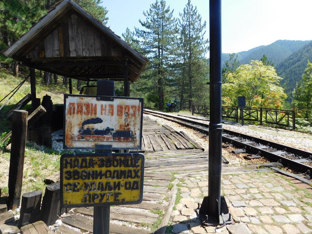 Stanica Golubiči, Srbsko - Bod záujmu