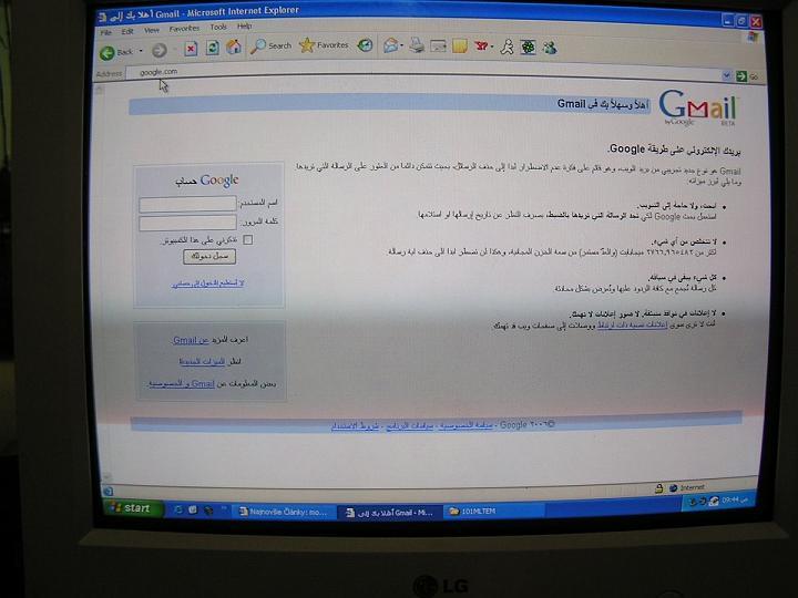 Jordánsko: Al Zarqa - Takto nás privítal Google v internetovej kaviarni