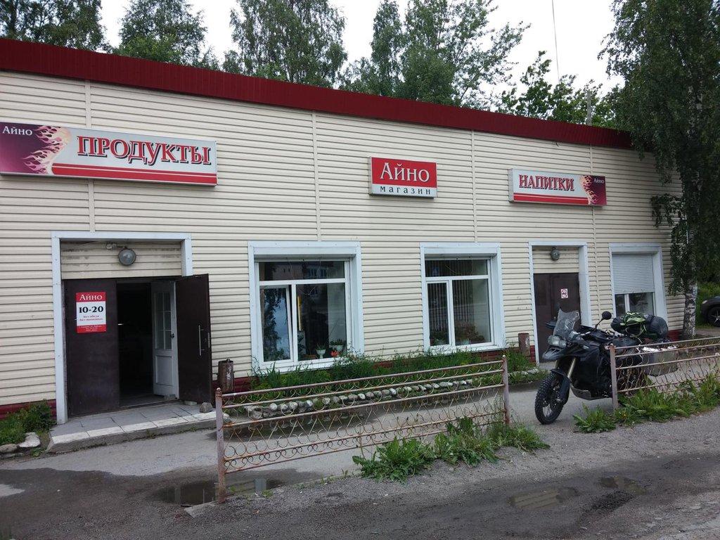 Produkty - obchodík v Suojarvi
